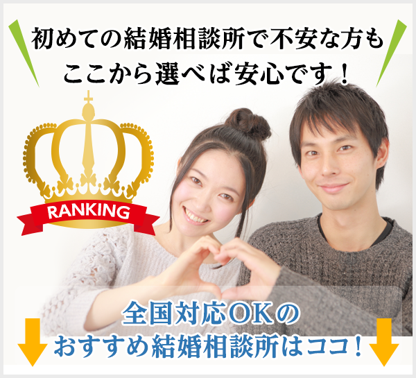 ran_banner